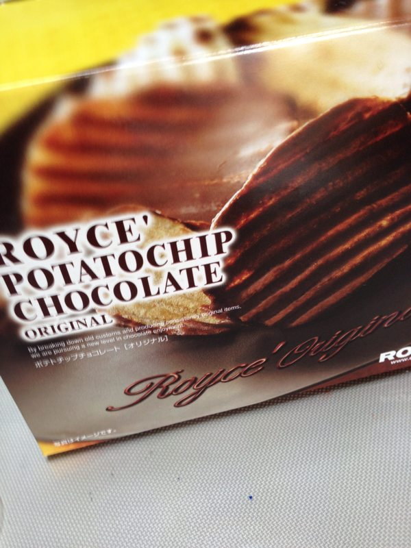 塩甘いのって止められないなあ、ロイスポテトチップチョコレート