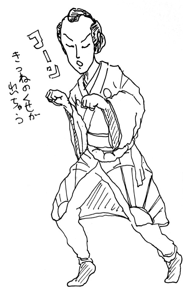 義経千本桜吉野山
