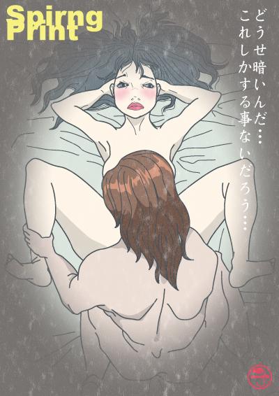 Nihon5