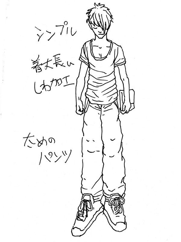 丸子地StyleBook Men's 10