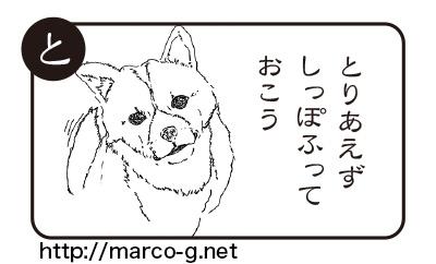 Meishi3