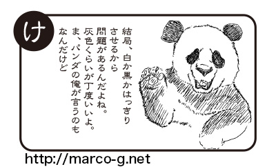 Meishi5