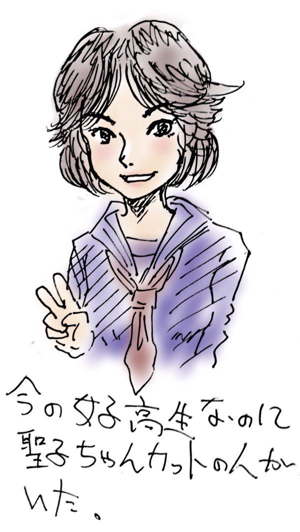 平成のご時世に聖子ちゃんカットの女子高校生かいました