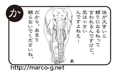 Meishi10