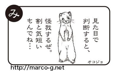 Meishi6
