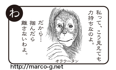 Meishi7