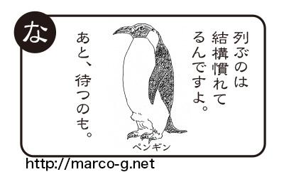 Meishi9