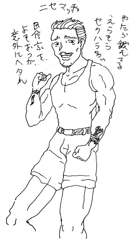 黒くて暑苦しい人達 [人物図鑑08]
