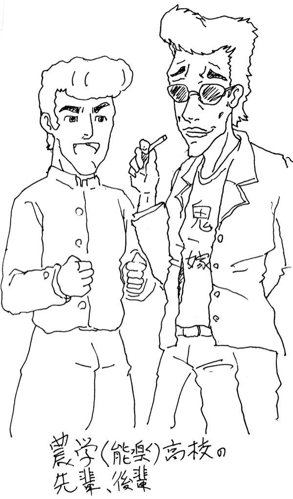 狂言の演目とヤンキーは相性がいいので漫画にしてみた
