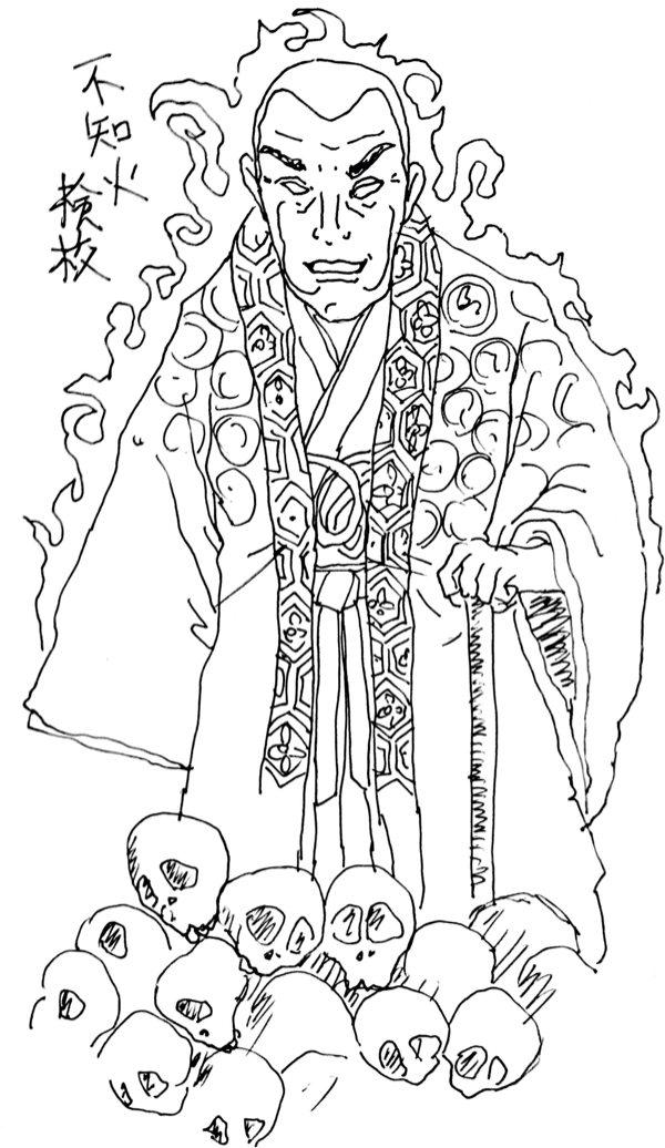不知火検校 九月大歌舞伎(新橋演舞場)