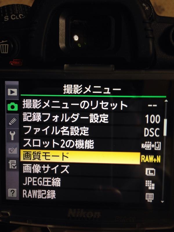 iPhoneとカメラを直接、Wi-FiでつなぐSDカード、Eye-Fi mobiを買った
