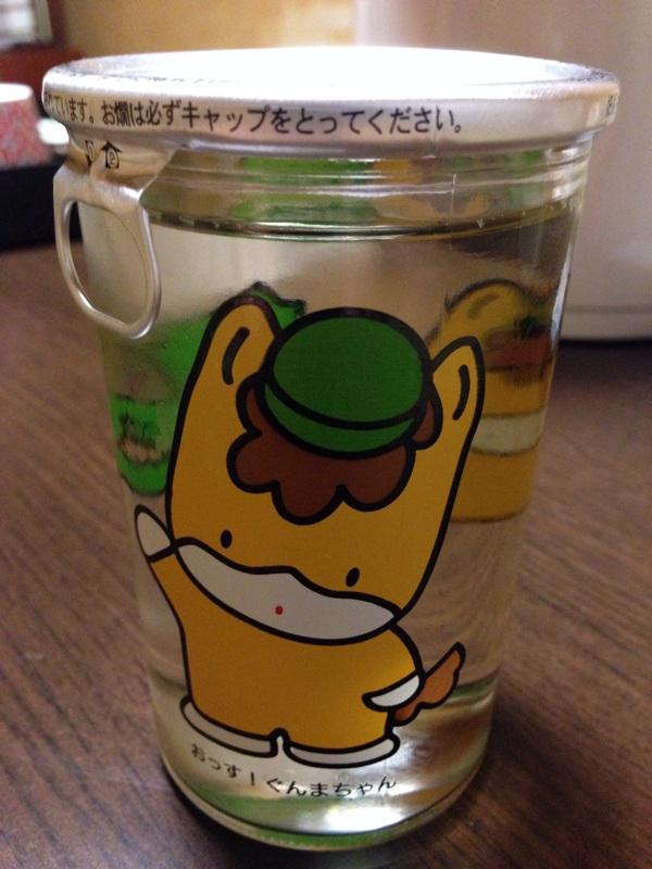 ぐんまちゃんのワンカップ