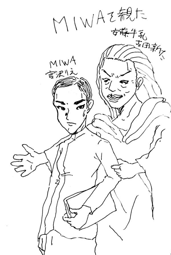 野田地図「MIWA」
