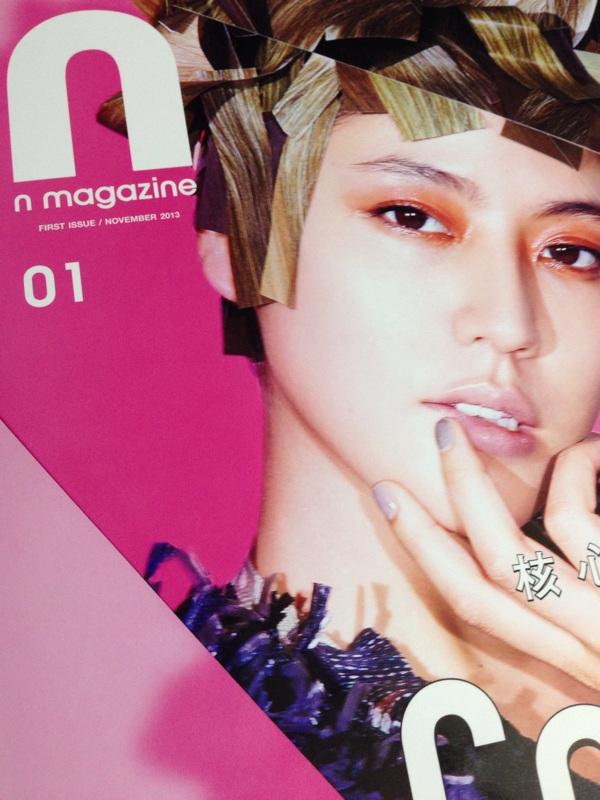 n magazine 01