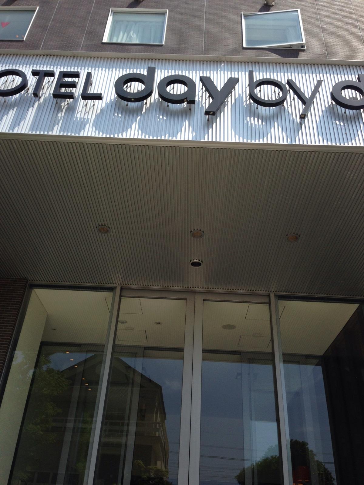 ホテルDay by bay
