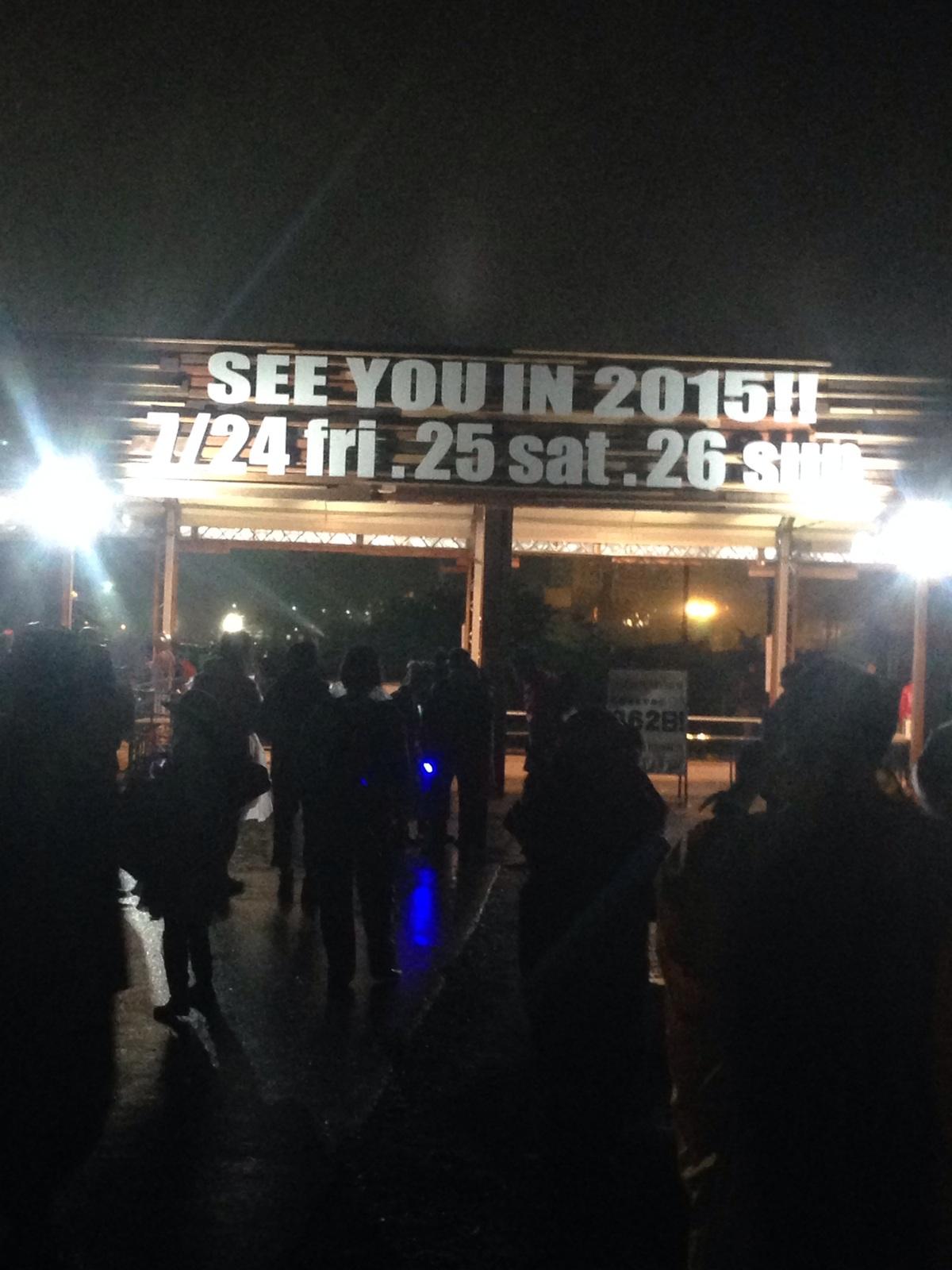 フジロックフェスティバル14 3日目