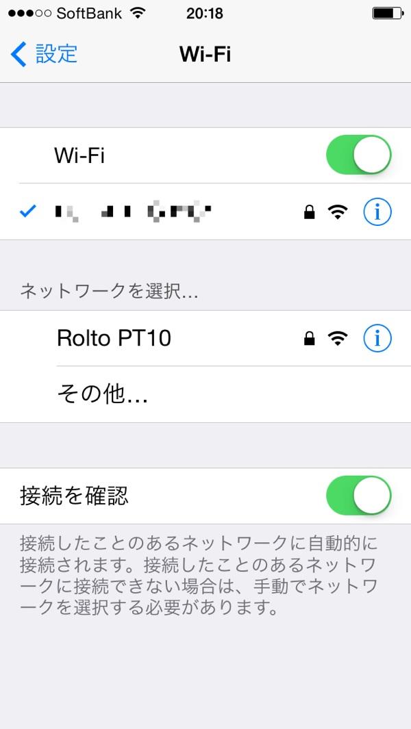 キングジムのiPhoneプリンター「Rolto(ロルト)」