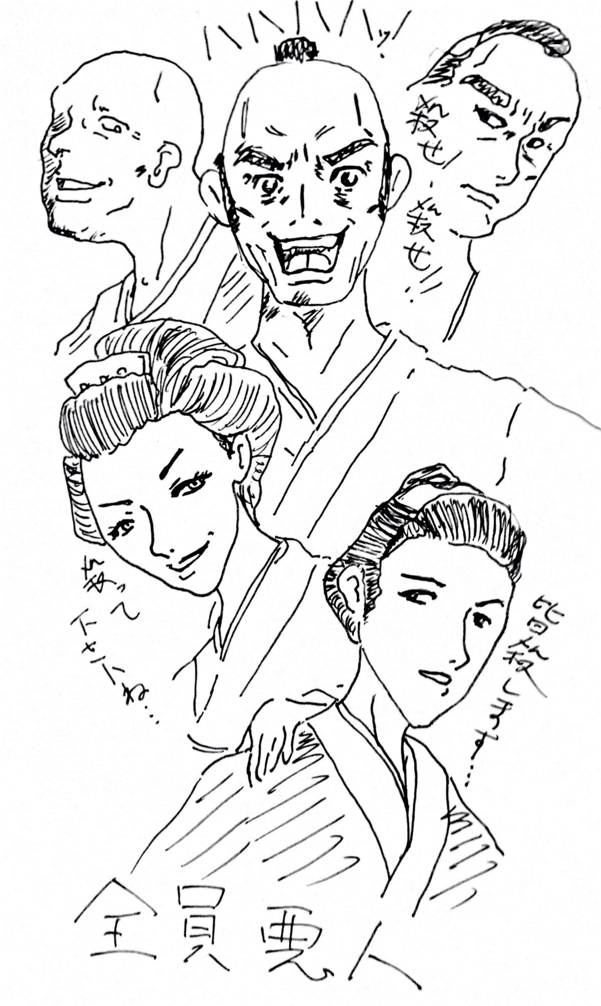 八月納涼歌舞伎 第一部 恐怖時代