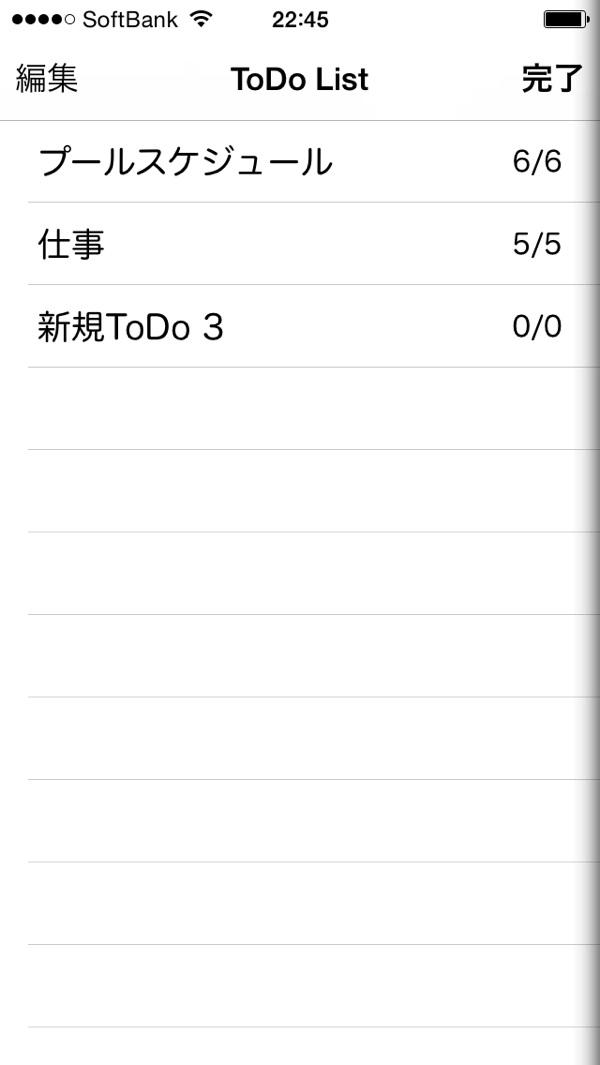 Roltoで印刷できるシンプルなTo Doリスト「Stick To-Do 〜タスク管理、ロルトに印刷出来ます〜」