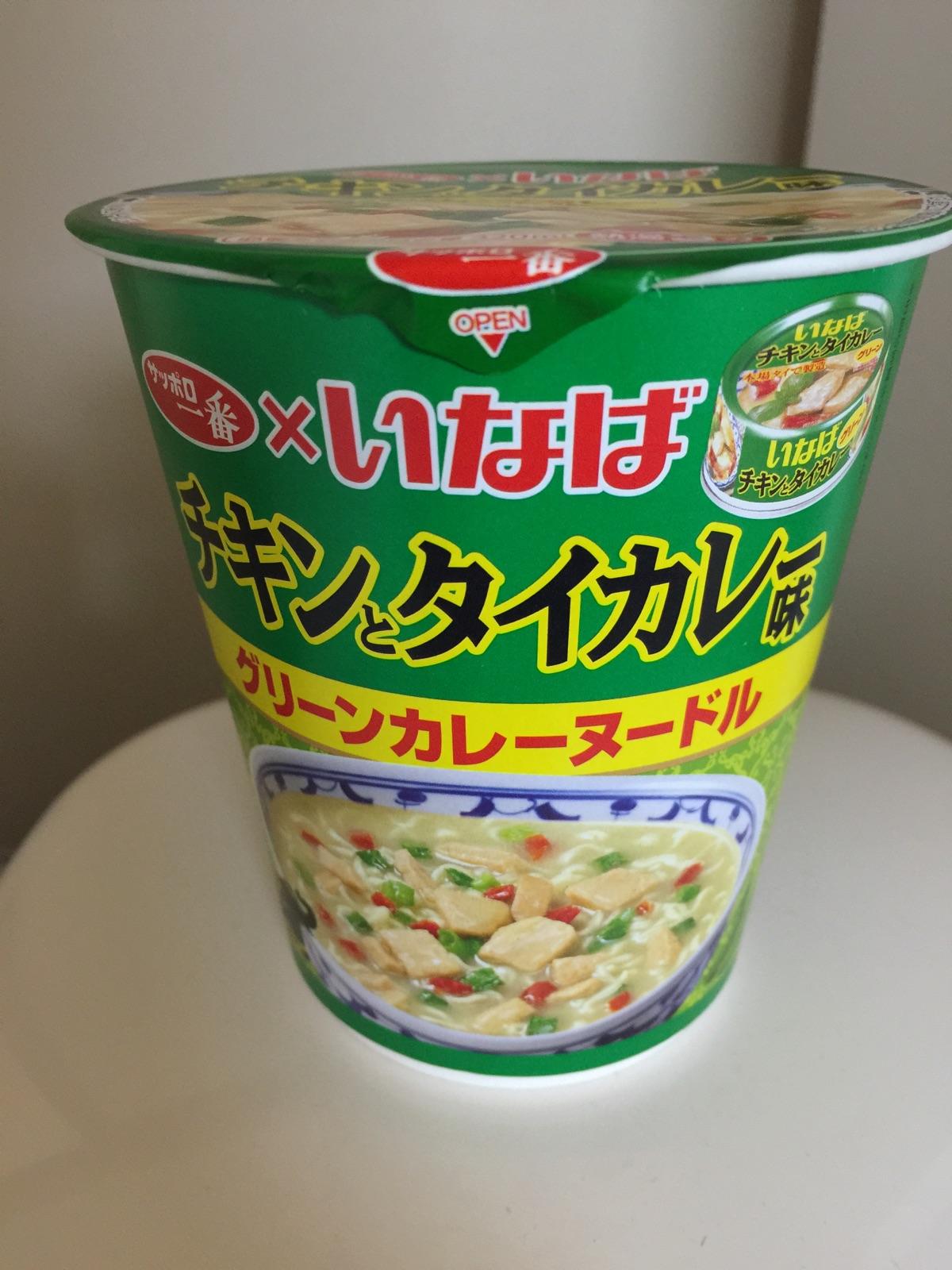 サッポロ一番×いなば チキンとタイカレー味 グリーンカレーヌードル