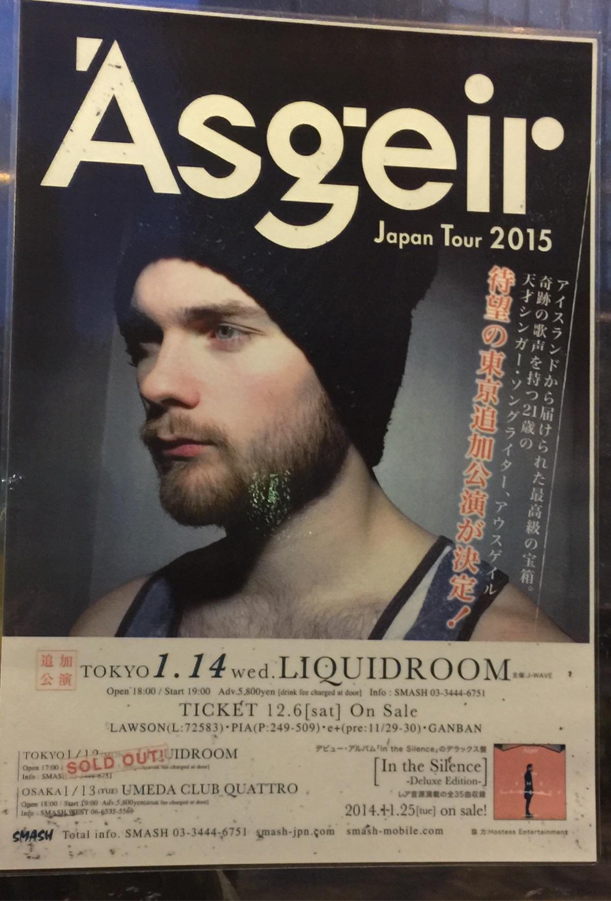Ásgeir(アウスゲイル)