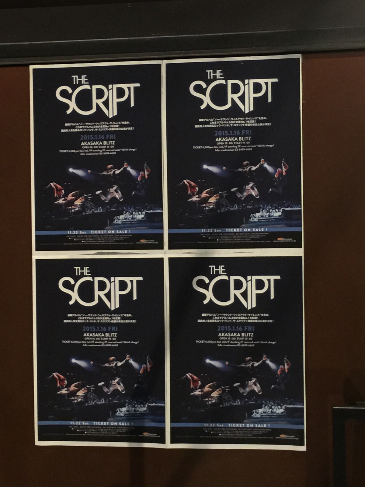 「The Script」at 赤坂Blitz