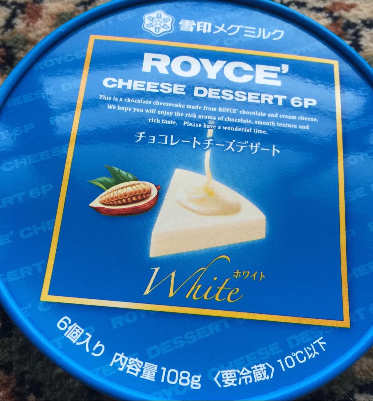ロイス チーズデザート6P