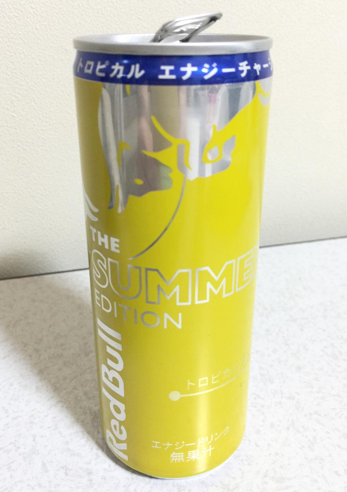 Red Bull Energy Drink SUMMER EDITION(レッドブル・エナジードリンク サマーエディション)