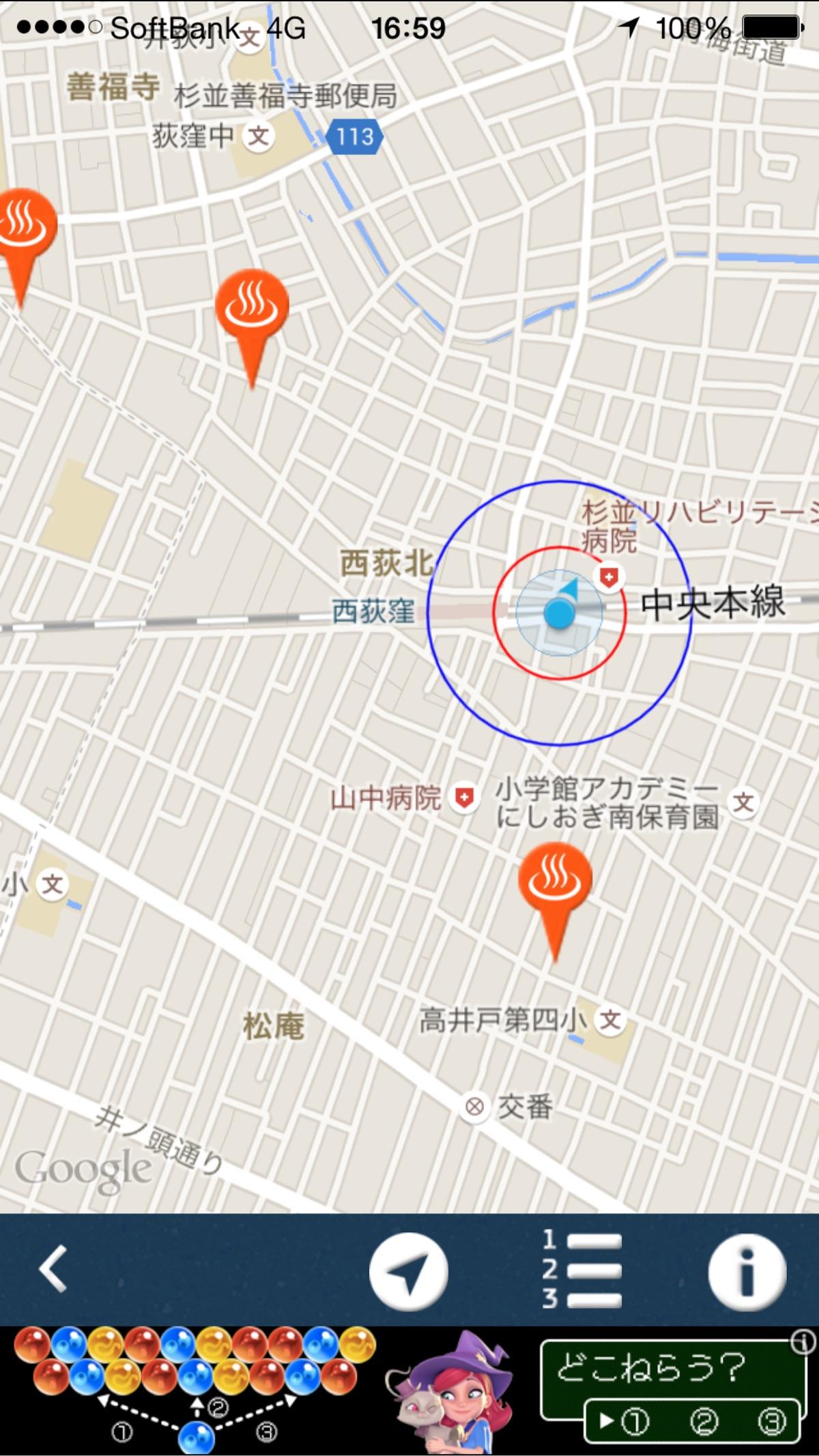 銭湯Map東京