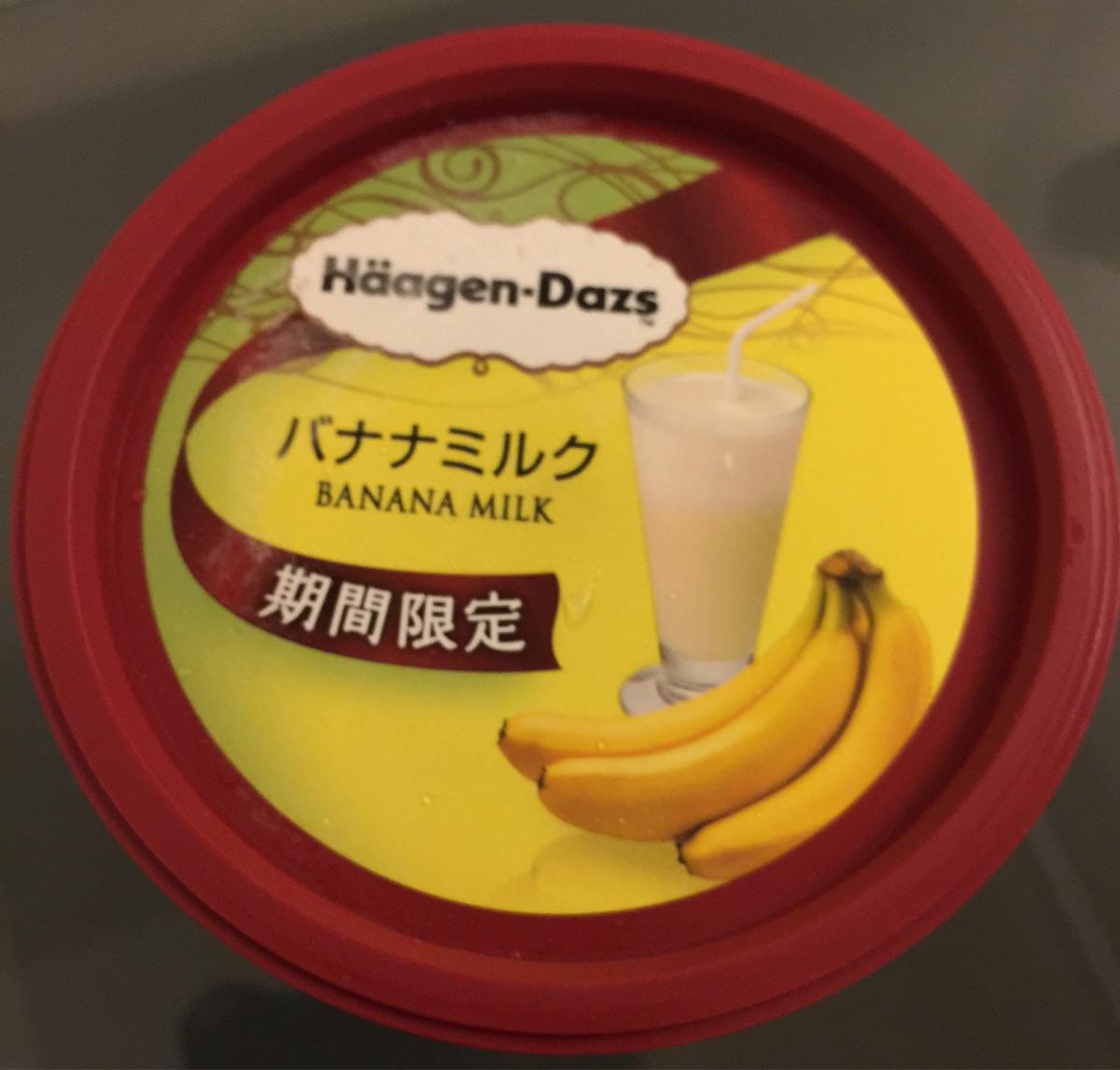 バーゲンダッツ バナナミルク