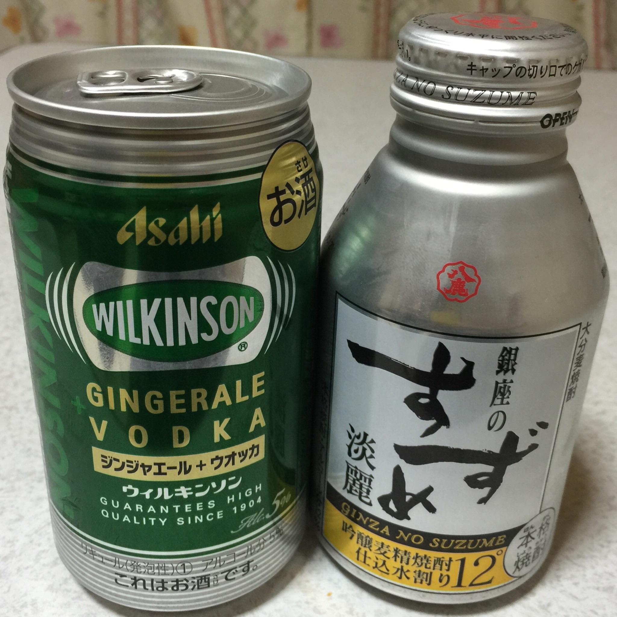 コンビニのお酒「ウィルキンソン ジンジャエール+ウォッカ」と「銀座のすずめ淡麗缶(たんれいかん)」