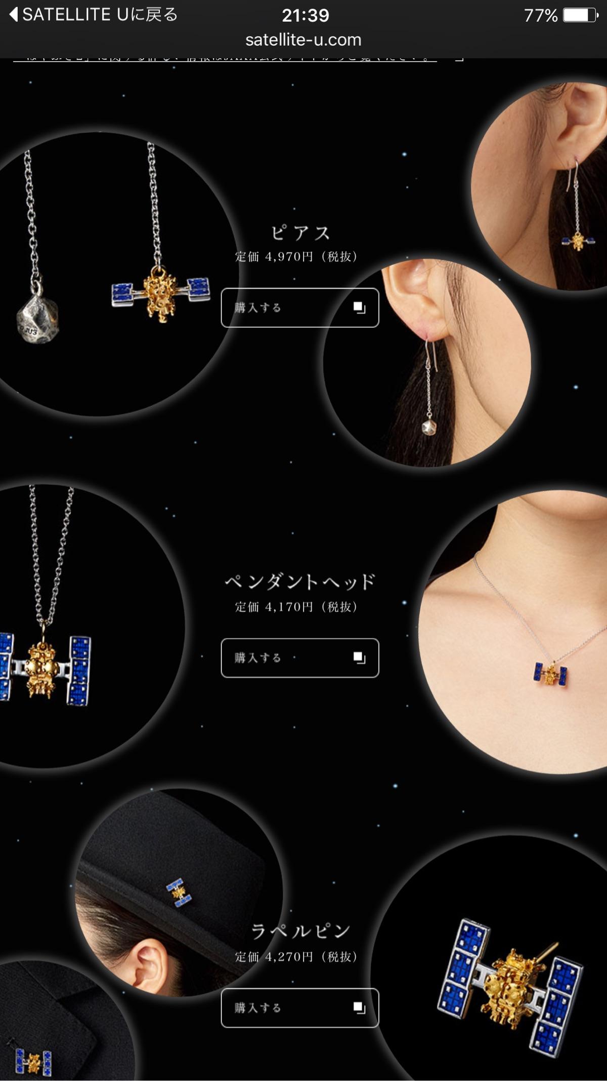 Satellite-U