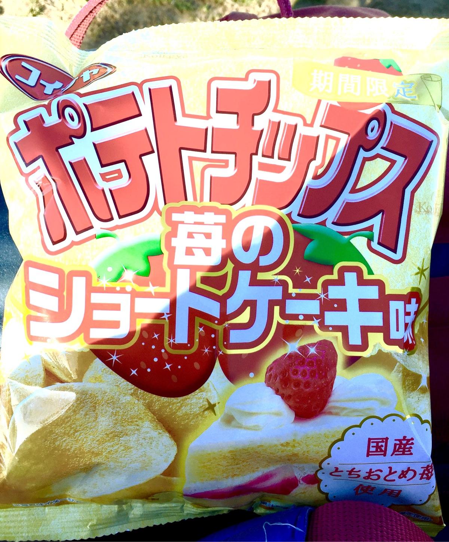 コイケヤ ポテトチップス 苺のショートケーキ味