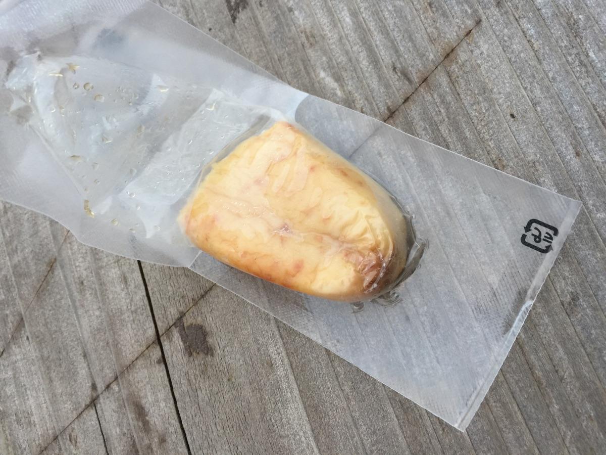小田原みのや吉兵衛の「燻製風味 チーズ入り 笹かまぼこ」