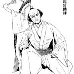4月第歌舞伎