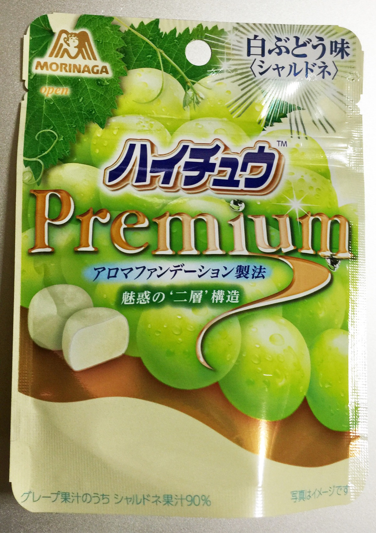 ハイチュウ プレミアム 白ぶどう味