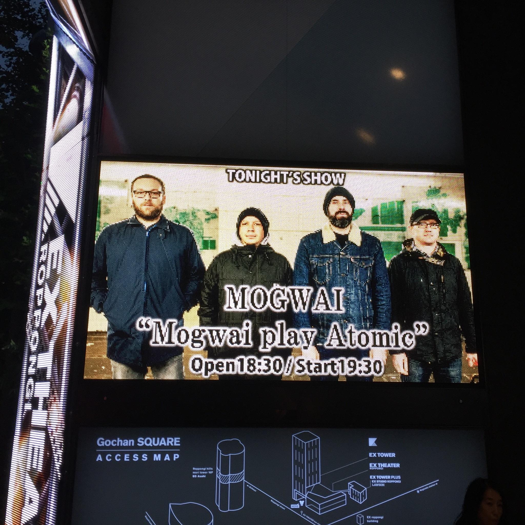 Mogwai play Atomic