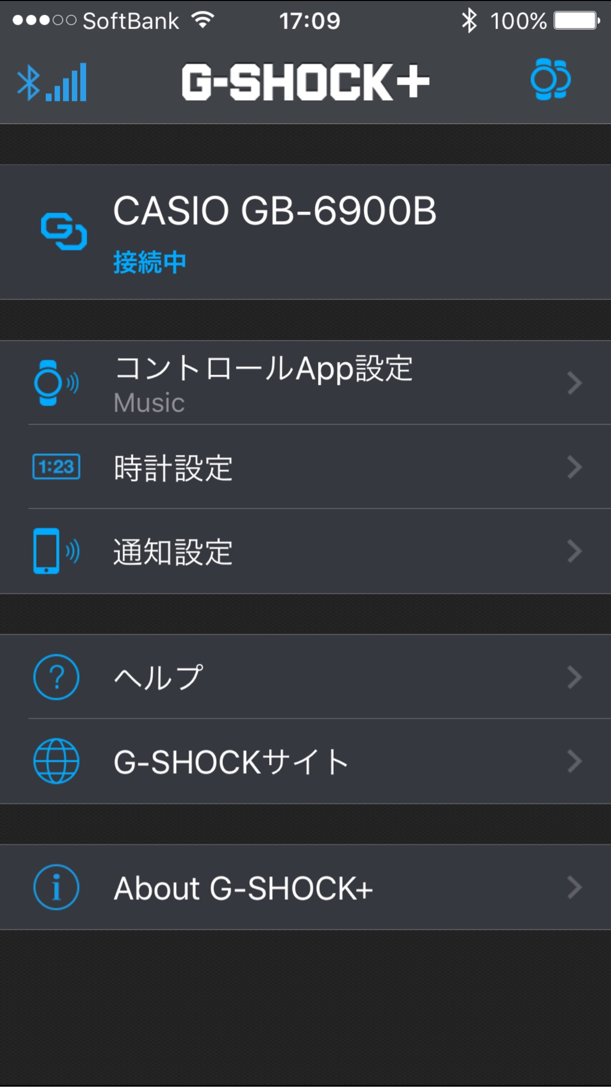 G-SHOCK Bluetooth
