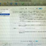 Macbook pro 2008 late 15インチをSSDに入れ替え