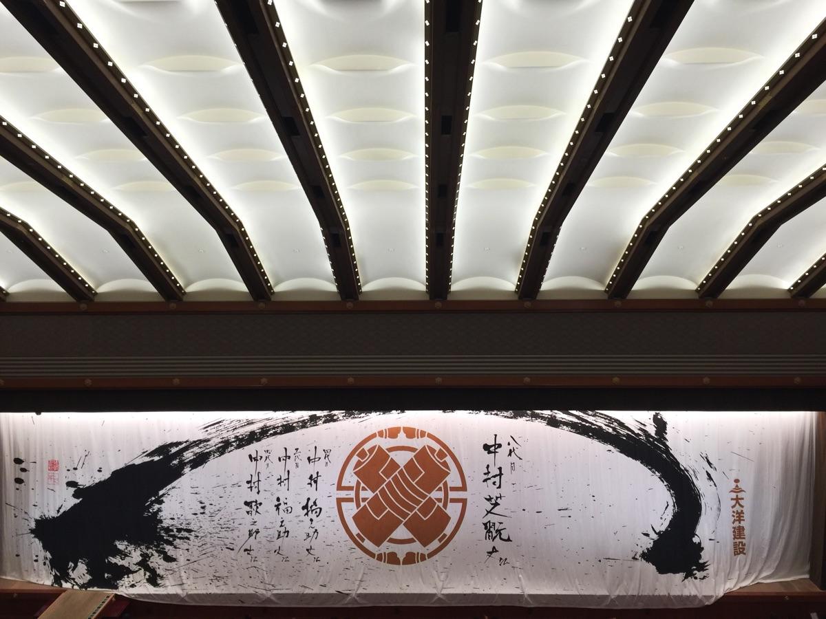 中村芝翫 襲名披露公演、芸術祭十月大歌舞伎