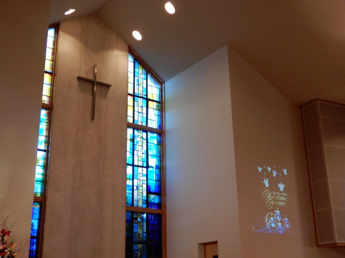 東京若枝教会
