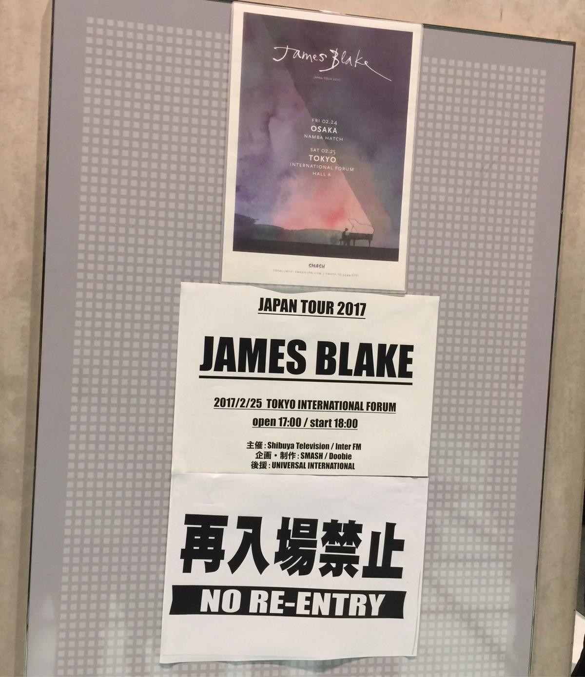 James Blake Japan Tour 2017 at 国際フォーラム A