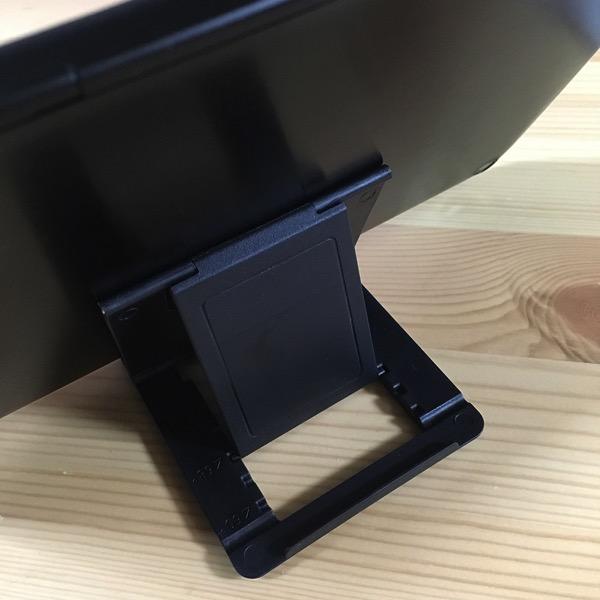 3Q forever スマホ・ タブレット用折りたたみ式