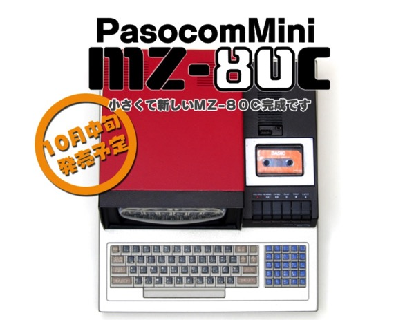 Pasocommini