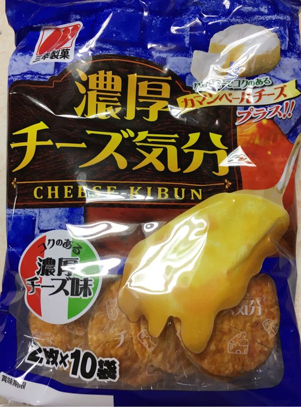 三幸製菓 濃厚チーズ気分