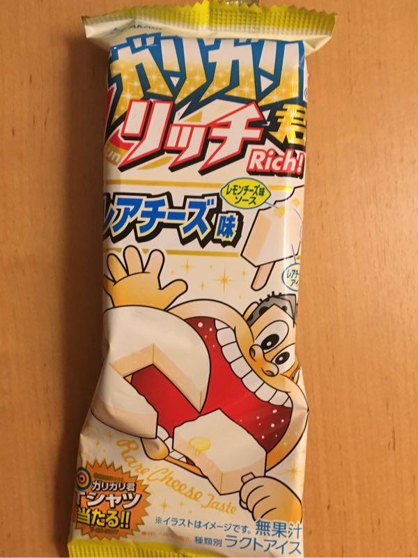 ガリガリくんリッチ レアチーズ味