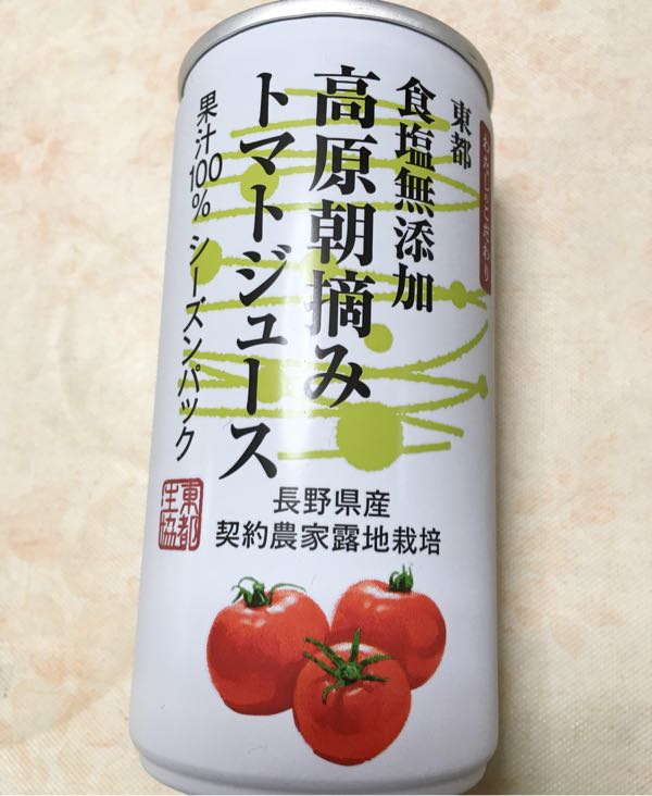 東都 食塩無添加 高原朝摘みトマトジュース