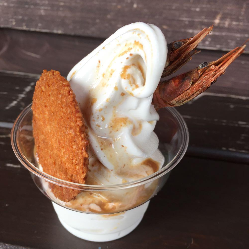 南蛮海老ソフトクリーム