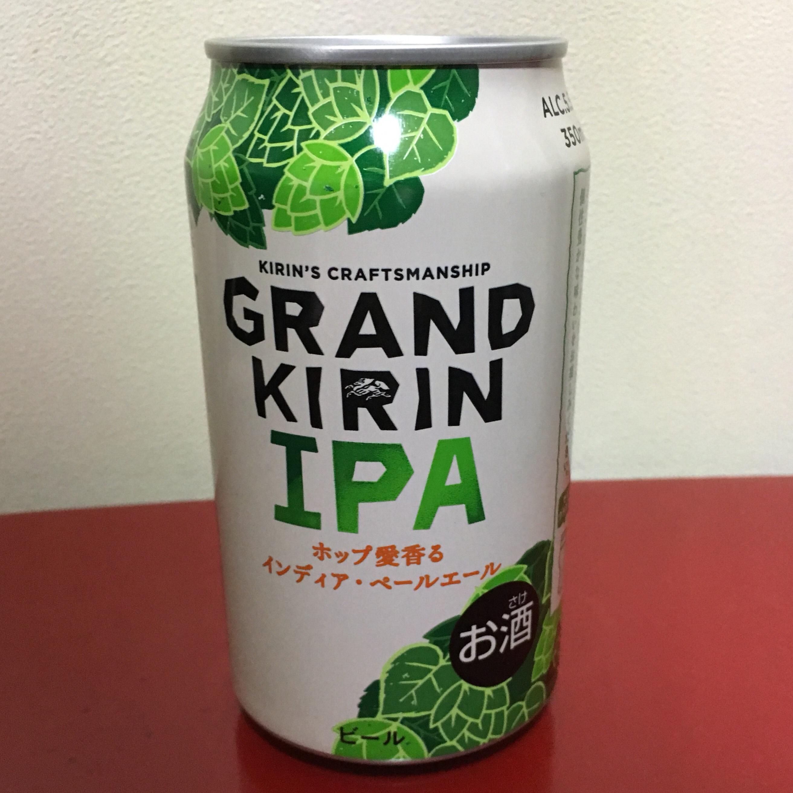 かなりポップの味と香りがする!「GRAND KIRIN IPA」 #beer