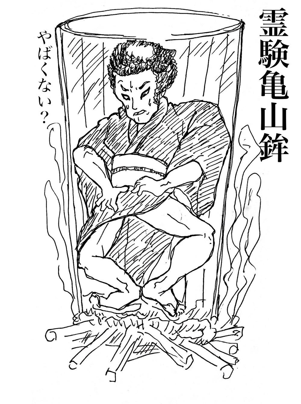 卑怯でせこく、そしてしぶとい!仁左衛門が演じる悪役!「霊験亀山鉾」(歌舞伎・感想)#歌舞伎